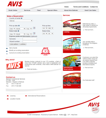 AVIS CAR RENTAL Bahrain